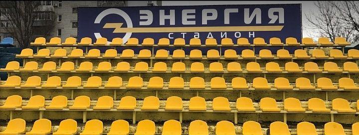 Чемпионат Бердянска по футболу. Результаты 10-о тура