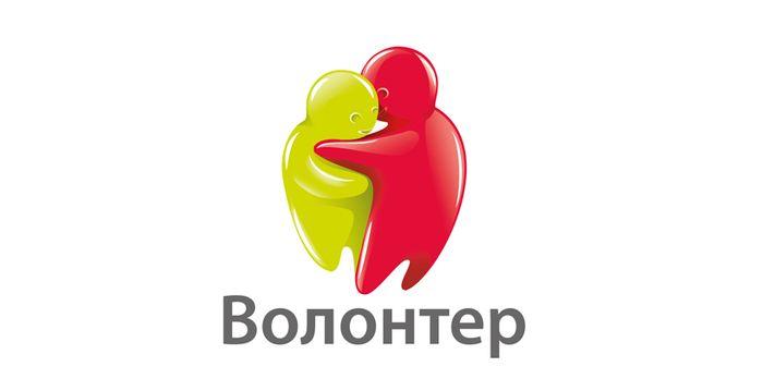 Конкурс «Кращий волонтер року міста Бердянська»