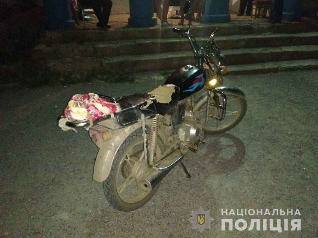 В Бердянську дільничні встановили підозрюваного у викраденні скутера
