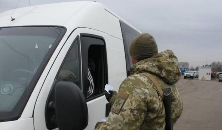 Украина ограничила въезд мужчин-россиян в возрасте от 16 до 60 лет