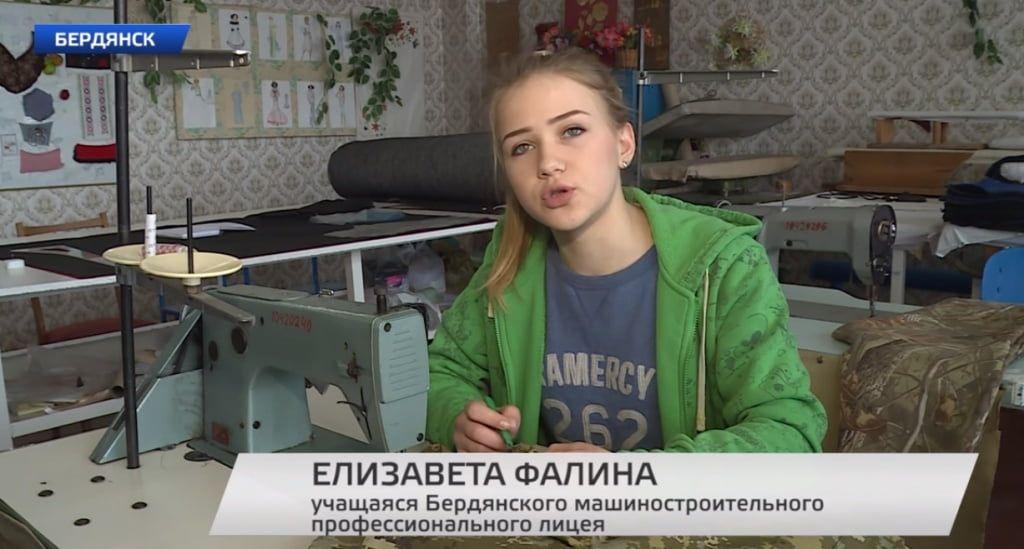 Лицеисты Бердянска ремонтируют форму пограничникам