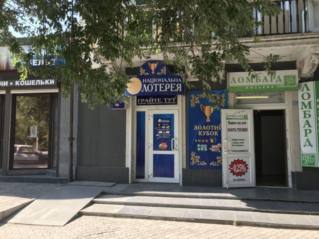Рецидивист, подорвавший салон игровых автоматов в Бердянске, получил 4,5 года зоны