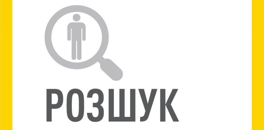 Оголошено в розшук підозрюваних у викраденні людини в Приморську