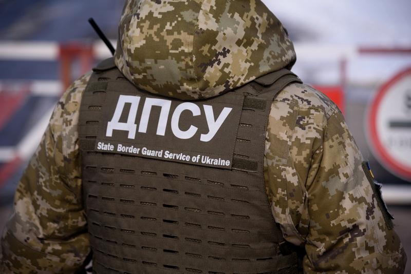 Інформація від Державної прикордонної служби України