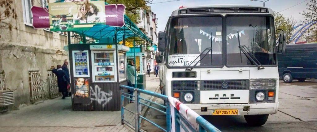 В Бердянську стартував конкурс в сфері громадського транспорту