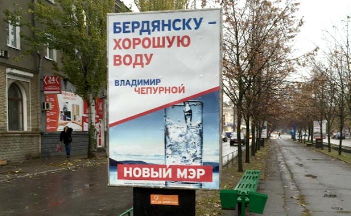 Позиція влади: новий тариф на воду економічно обґрунтований. Громадські слухання відбудуться