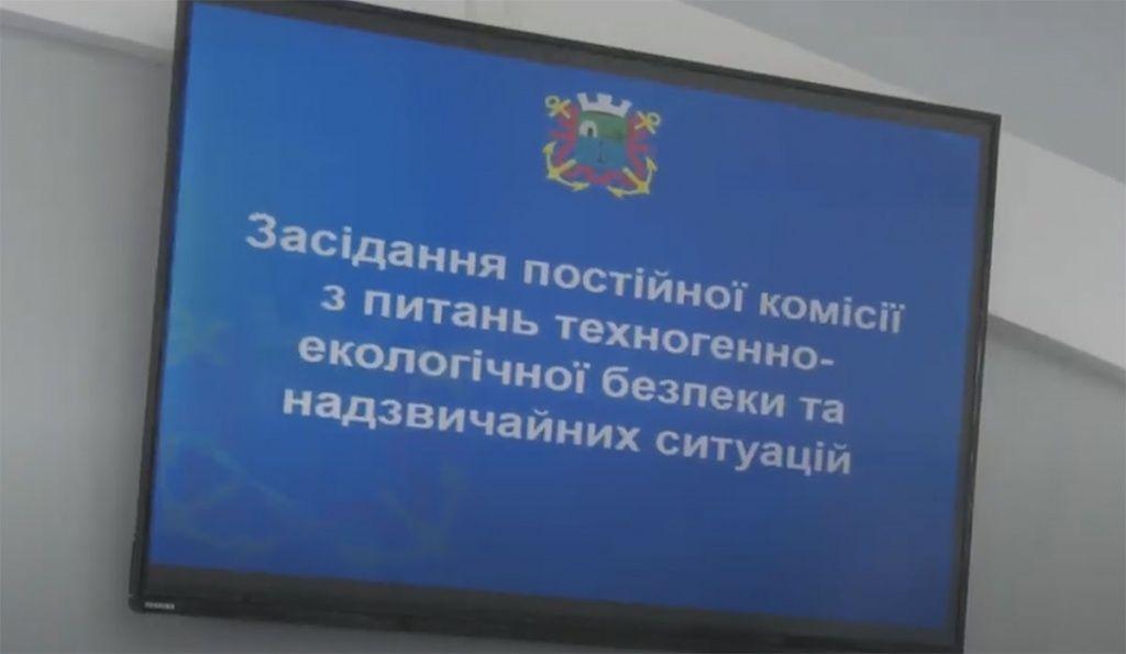 В Бердянську скоригували початок робочого дня в різних установах