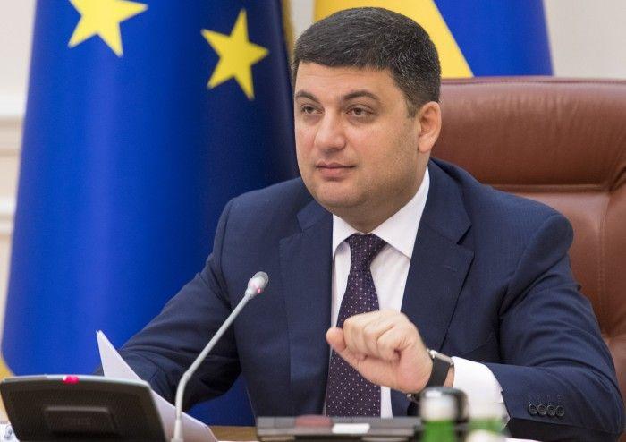 В.Гройсман призвал южнокорейских предпринимателей увеличить инвестиции в Украинское государство