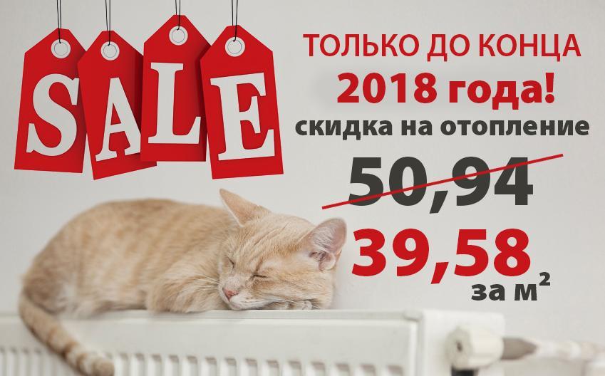 50! Бердянская «теплосеть» на пороге мощного повышения цен