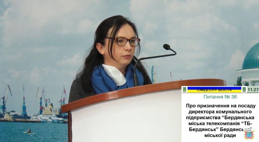 «ТБ-Бердянськ» очолила екс-помічниця нардепа О. Пономарьова Дарина Братанова