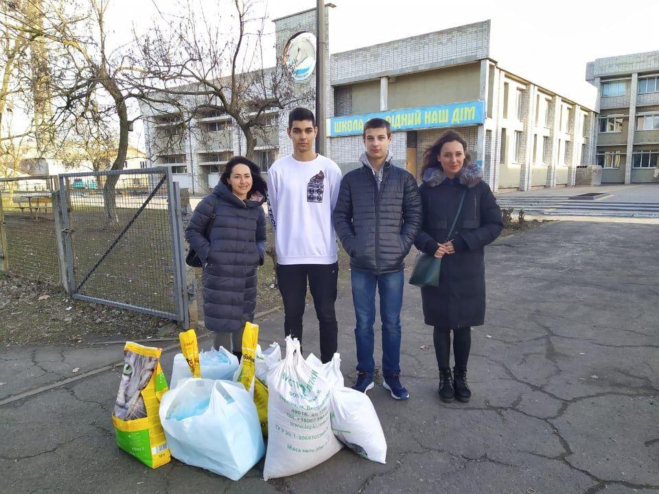До міжнародного дня котів учні 16-ї школи долучились до Всеукраїнської акції