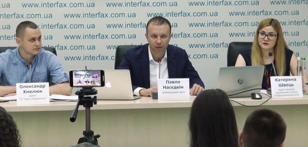 Проблема сверхвысоких тарифов для жителей Бердянского района была вынесена на всеукраинский уровень