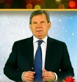 Бердянск тв поздравления с