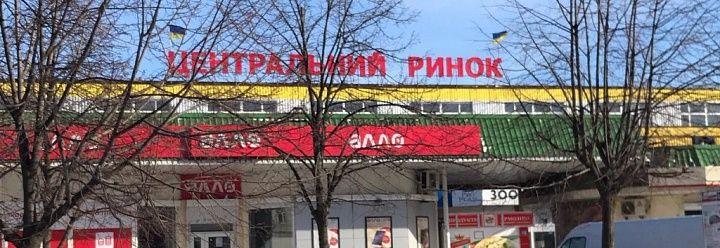 Рыночные вопросы. В мэрии не согласны с материалом «Бердянск 24»