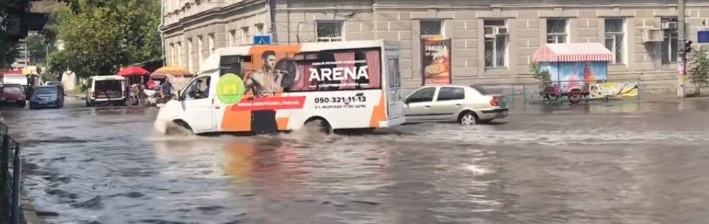 В «Экотрансе» считают, что вчера во время дождя ливневки в парке Шмидта успешно отводили воду
