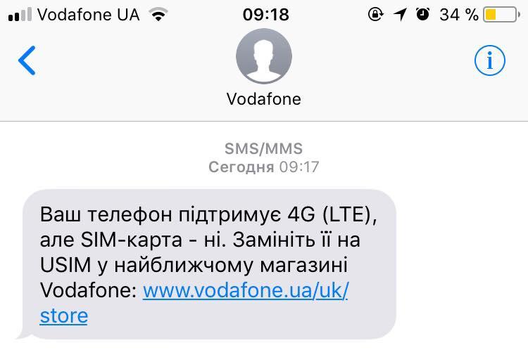 С конца марта Vodafone приступает с развертыванию сети LTE в Бердянске