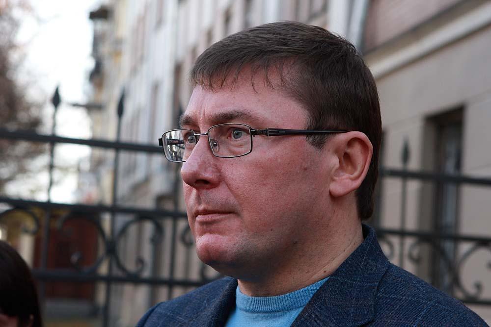 Луценко: Проверка данных деклараций коснется нескольких сотен лиц