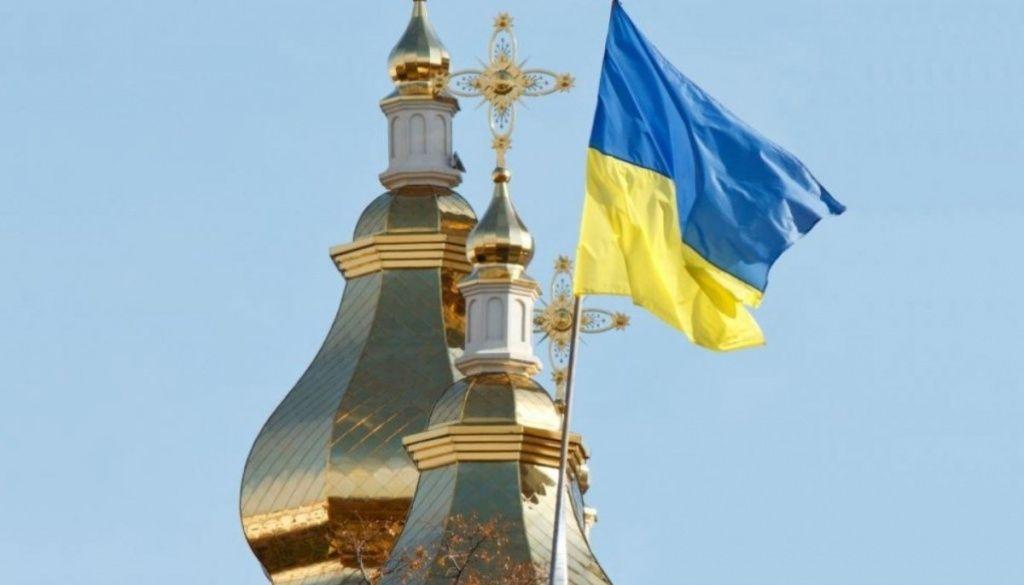 Украинская церковь получила томос