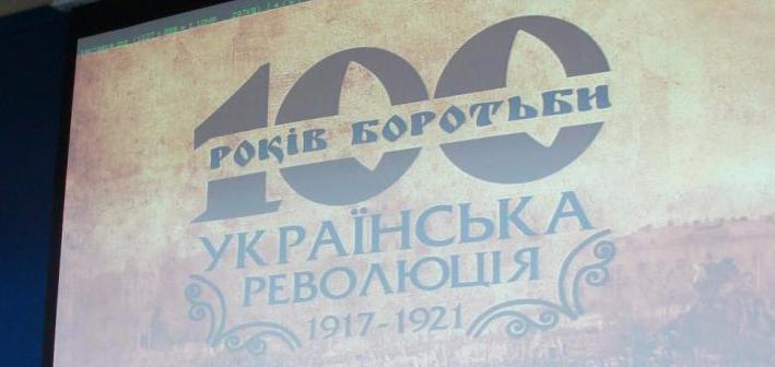 До 100-річчя Української революції в Бердянську з'явиться соціальна реклама