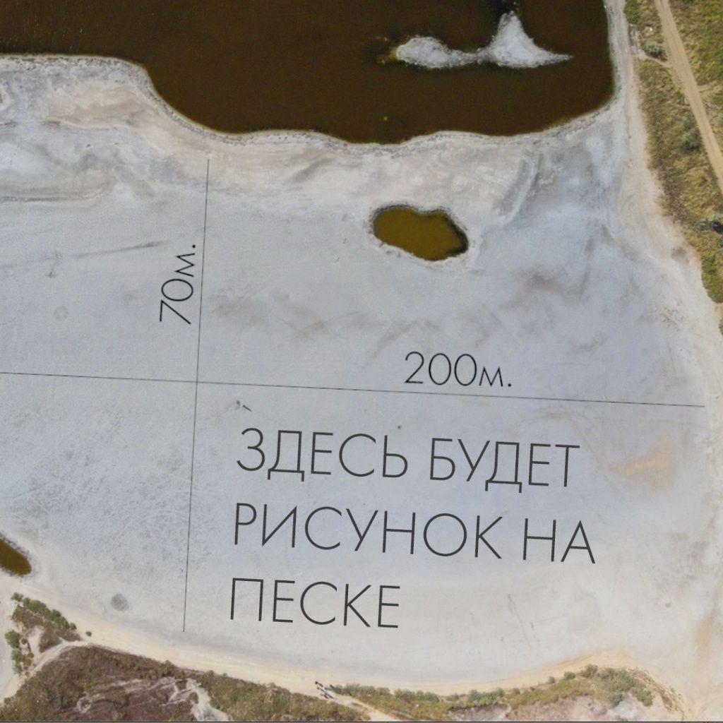 Гигантская медуза на песке на берегу Азовского моря. Новый шедевр от братьев Самойленко из Бердянска