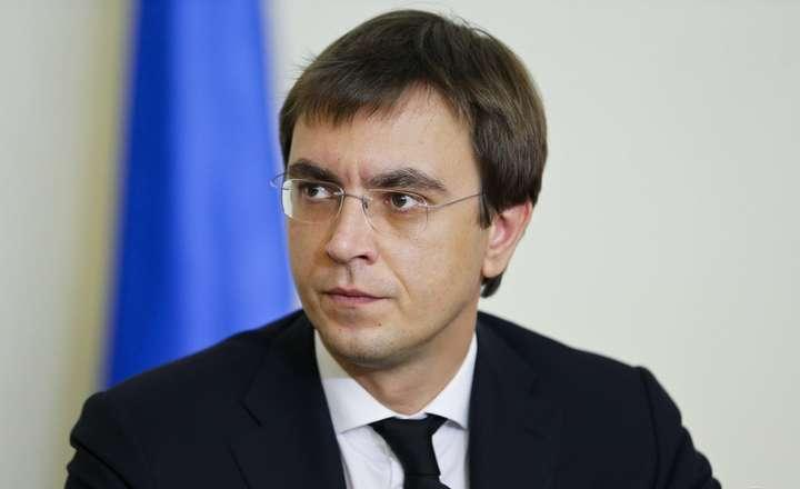 Омелян: Россия частично разблокировала два украинских порта в Азовском море