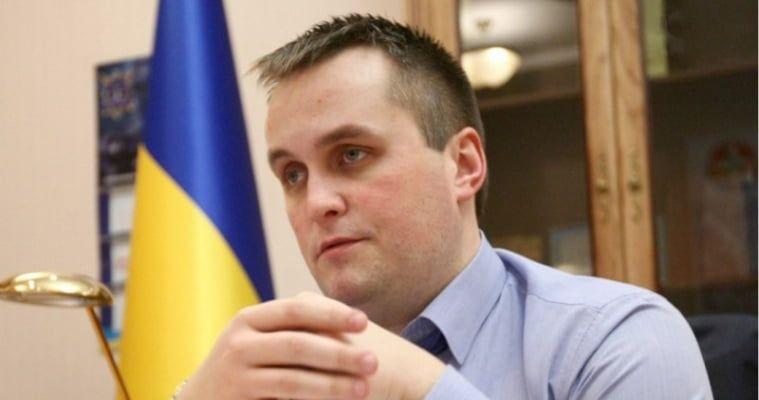Иминистры, инардепы: Холодницкий анонсировал новый «большой улов»