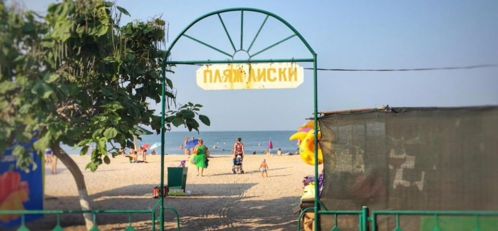 В Бердянську пропонують створити ще одне комунальне підприємство для передачі в оренду пляжів
