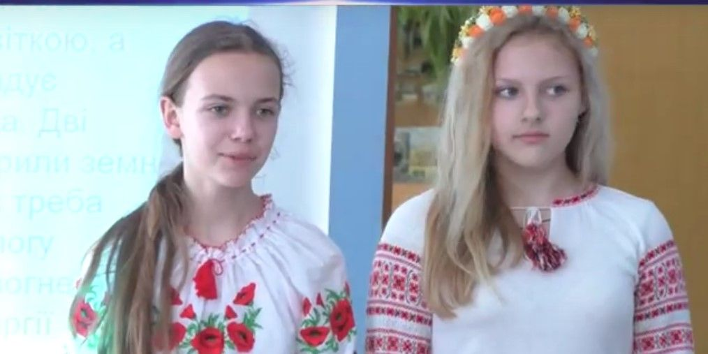 Музей історії Бердянська. День вишиванки