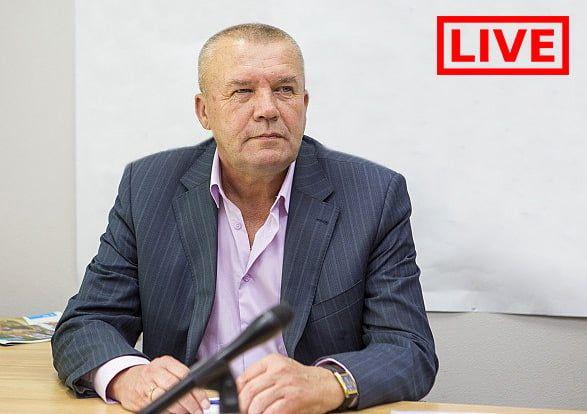 Прямой эфир с Владимиром Чепурным