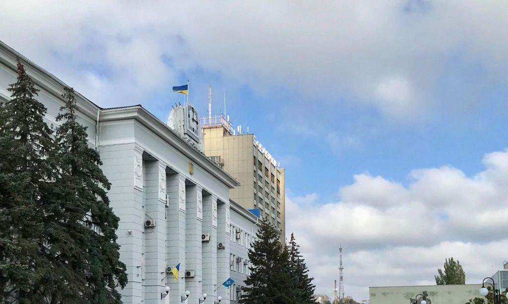 Наживо - Шістдесят шоста (позачергова) сесія міської ради міської ради VIІ скликання