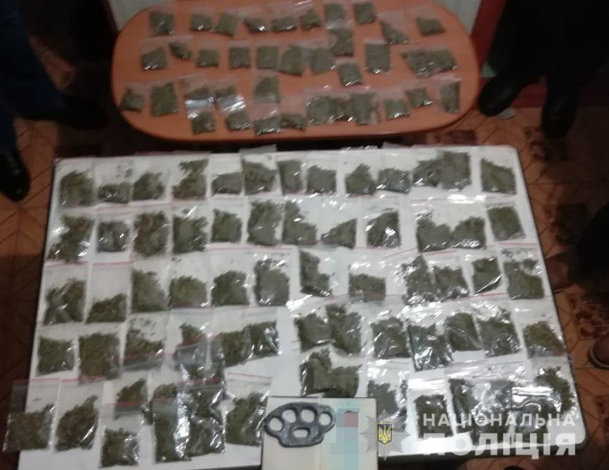 В Бердянську поліцейські вилучили близько 1,5 кілограма наркотичного засобу на суму близько 200 тисяч гривень