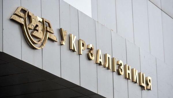 Жалобы онлайн. «Укрзализныця» запустила электронный сервис приема обращений