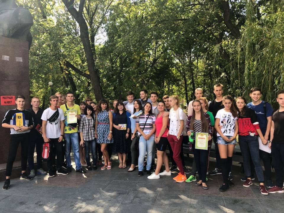 У Бердянську пройшов загальноміський квест «Стежками рідного міста»