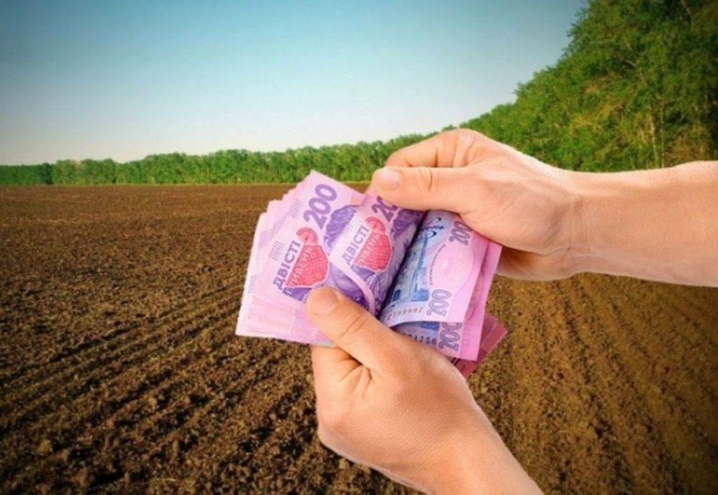 До уваги платників земельного податку та податку на нерухоме майно!!!