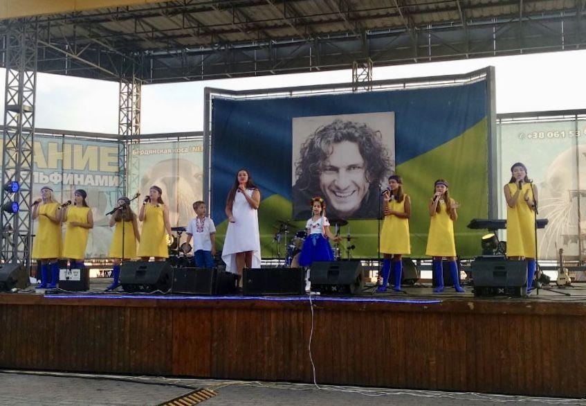 Святкування Дня незалежності України в Бердянську