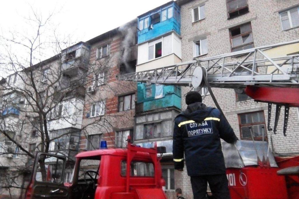 В Бердянске ужасный пожар в общежитии по ул. Европейской. Три человека спасены, один – погиб
