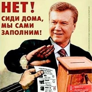 """""""Измерять свой голос гривнями – значит, торговать Отчизной"""", - Порошенко обратился к украинцам накануне выборов - Цензор.НЕТ 6557"""