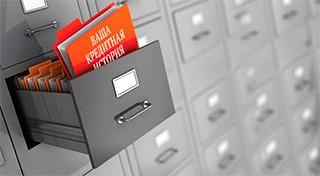 Микрокредит с плохой кредитной историей получить ипотеку в втб