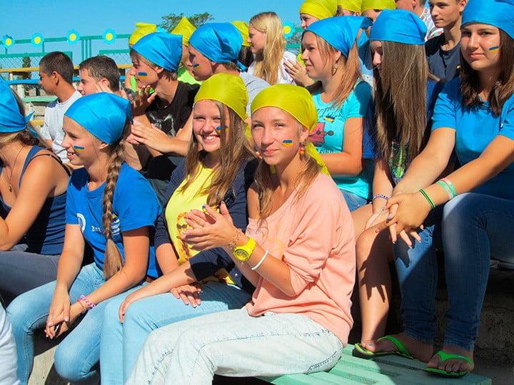 Бердянская молодежь за единую Украину