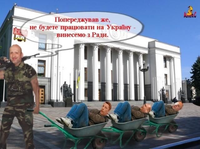 В бюджете не может быть экономии на армии и Нацгвардии, - Турчинов - Цензор.НЕТ 2605