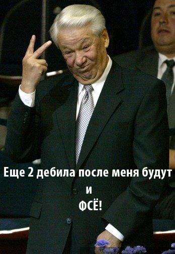 Доллар в России достиг отметки в 55 рублей - Цензор.НЕТ 4621