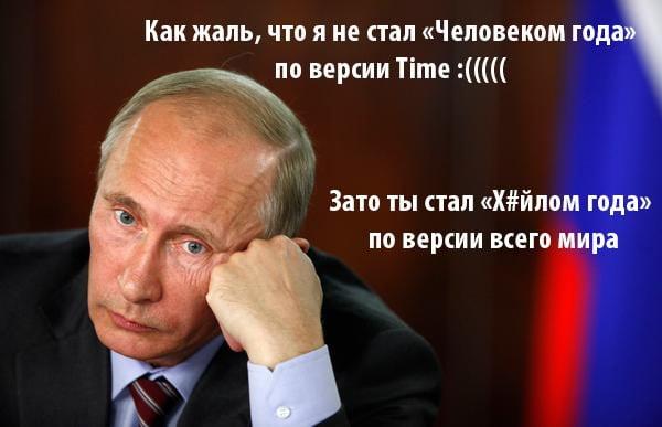 Рада обратилась к Путину и Госдуме с требованием освободить Савченко и других украинских пленных - Цензор.НЕТ 6849