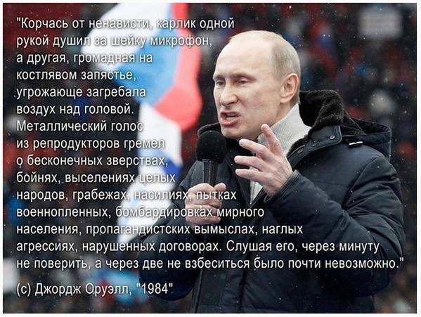"""""""Там, где боевики, хорошего нет ничего. Ни света, ни тепла, ни еды. Если хлеб по четвертушке раздают - очереди выстраиваются"""", - украинские бойцы на передовой - Цензор.НЕТ 5955"""