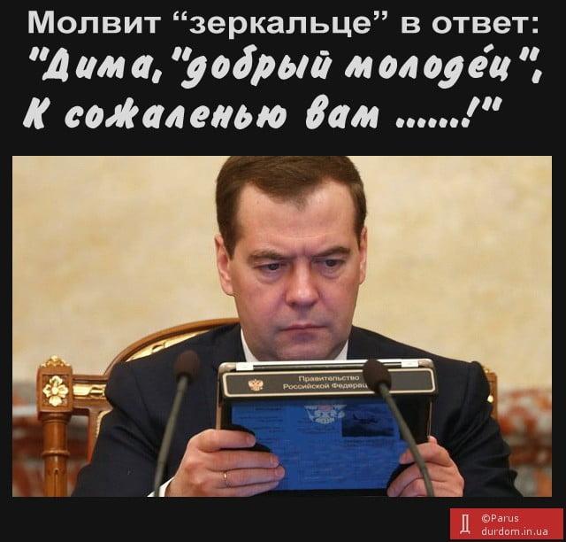 Самолет с высланными из США российскими дипломатами прибыл в Москву - Цензор.НЕТ 3358