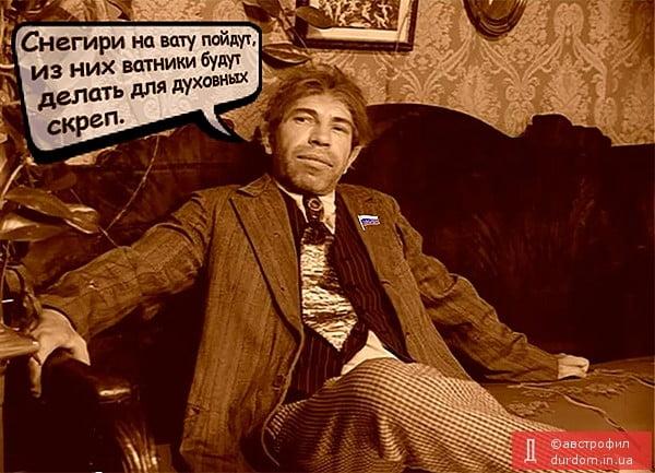 """Волонтерский фонд """"Мобилизация добра"""" передал украинским бойцам внедорожник, реанимобиль и одежду - Цензор.НЕТ 857"""