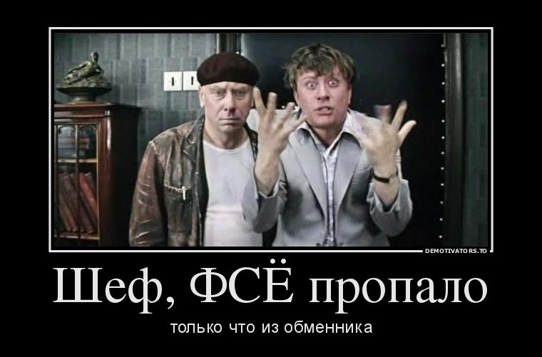 Ситуация с ценами на нефть оказалась сложнее, чем ожидалось, - Медведев - Цензор.НЕТ 1640