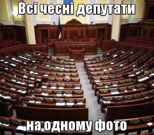 """""""Верю, что уже через неделю европарламентарии поддержат этот важный и близкий для каждого украинца вопрос"""", - Парубий о безвизовом режиме - Цензор.НЕТ 3923"""