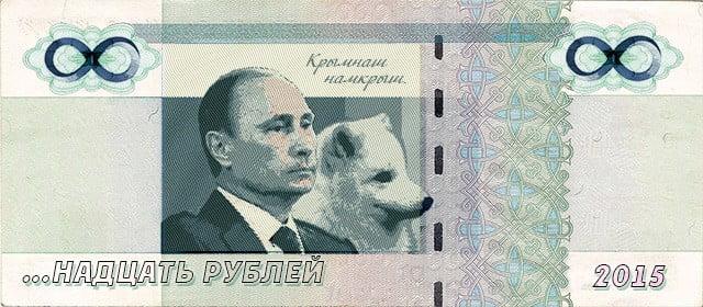 Ситуация на границе с Крымом обостряется, - СНБО - Цензор.НЕТ 879