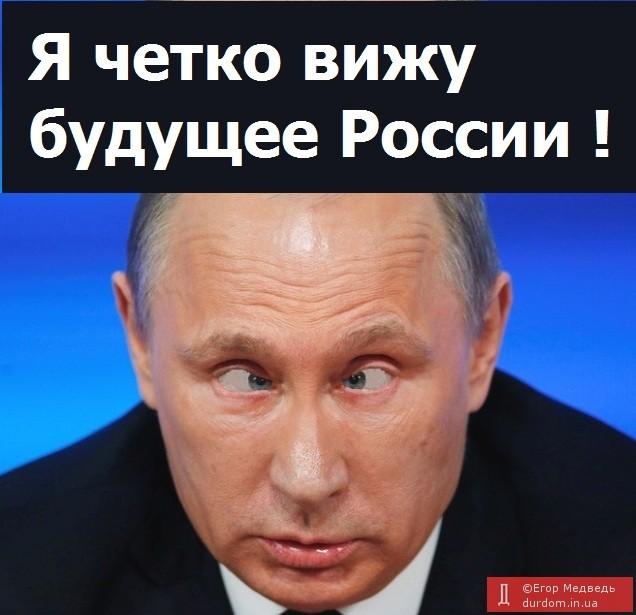 Россия разожгла гуманитарный кризис в Сирии, - Столтенберг - Цензор.НЕТ 2972