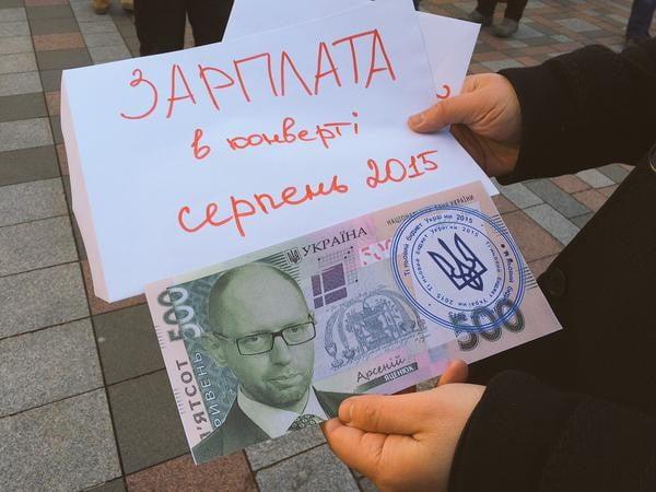"""Подготовлен новый закон, который позволит """"рвать коррупционеров"""", - Егор Соболев - Цензор.НЕТ 6710"""